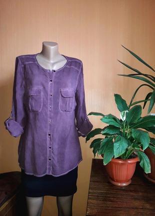 Хлопковая рубашка блузка натуральная хлопок вискоза коттон сиреневая