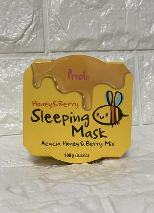 Корейская ночная маска мед&ягоды