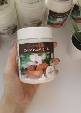 Рафинированное кокосовое масло масло кокоса кокос масло для волос coconut oil