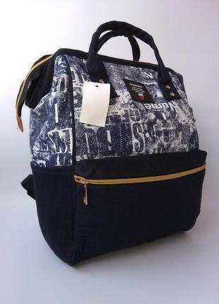 Рюкзак-сумка wanmei4
