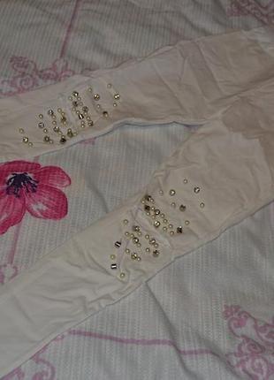 Шикарные белые джинсы / брюки / треггинсы lux passion с бусинами и камнями! рваные!