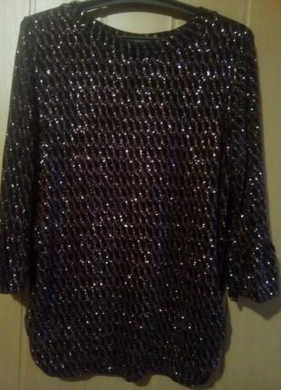 Вечерняя блуза- туника от quiz с нежным персиковым отливом
