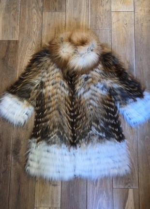 Шуба из вязанной лисы