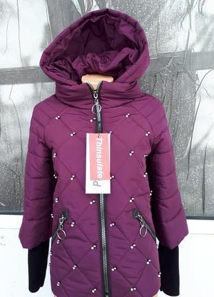 Женская весенняя курточка трансформер балеро
