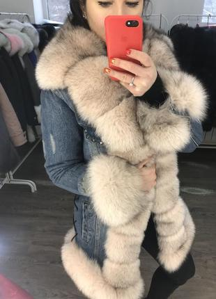 Джинсовая куртка с мехом , джинсовую с натуральным мехом