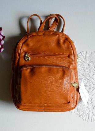 Рюкзак з золотою  фурнітурою