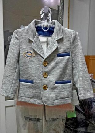 Пиджак трикотажный тм монализа для мальчика 98р