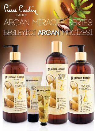 Набор argan miracle - крем для тела и гель для душа