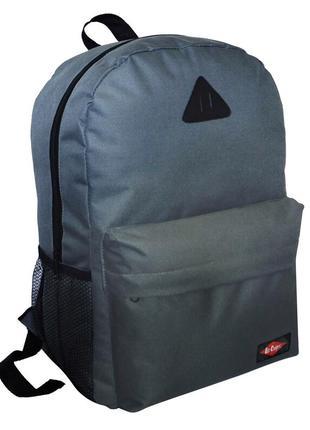 Стильний рюкзак lee cooper - унісекс