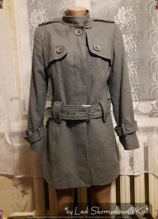 Красивое и стильное пальто с поясом в сером цвете, размер м-л