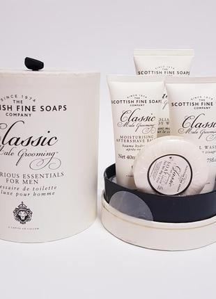 Scottish fine soaps набор уход для лица ( мыла, гель для умывания, бальзам после бритья)