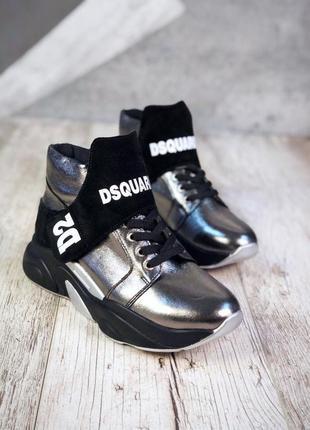 Кожаные замшевые утепленные кроссовки на липучке. 36-40