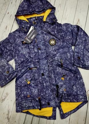 Демисезонные куртки на реальный 134. венгрия grace