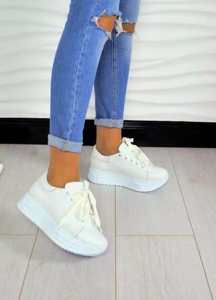 Кожаные белые кроссовки на высокой подошве 36-40 натуральная кожа