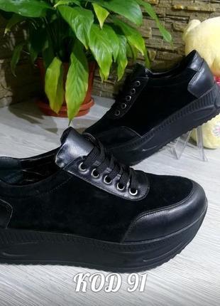 Черные замшевые кроссовки 36-40 натуральная кожа и замша