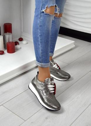 Кожаные кроссовки цвета никель 36-40 натуральная кожа