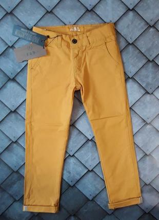 Штаны, брюки для мальчика от 8 лет