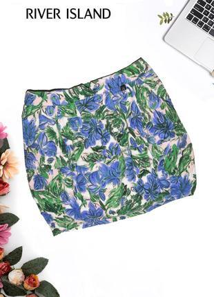 Пышная юбка в цветах river island