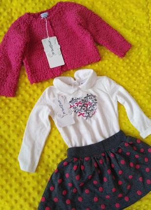 21676070e5f Детская одежда из Италии - купить недорого в интернет-магазине Киева ...