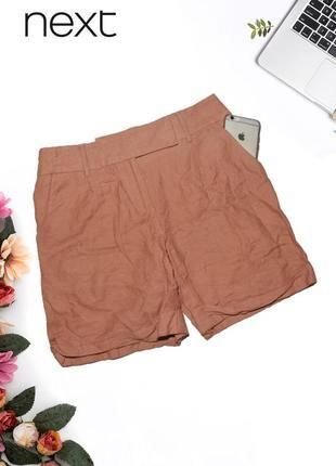 Удлиненные хлопковые шорты с карманами next