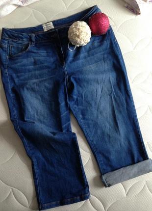 Джинсыукороченные, бриджи джинсовые женские большой размер