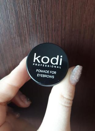"""Фірмина помадка для брів """"kodi professional - irid brown"""""""