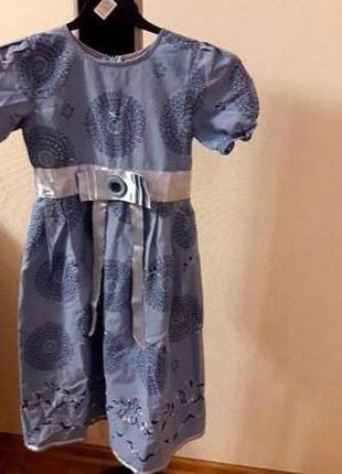 Нарядное платье на рост 122-128