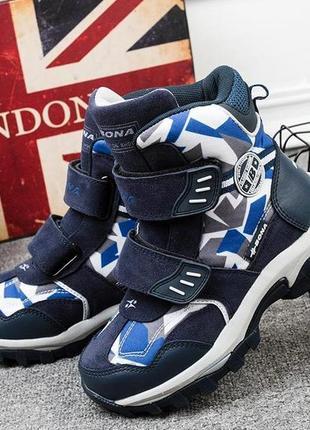 Зимние детские ботинки отличного качества по разумной цене, размеры 33, 34