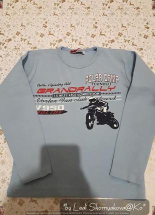 """Новая 100 % хлопок кофта/джемпер с принтом """"мотоциклист"""", на мальчика 7-8 лет"""