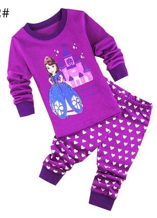 Пижама с софией