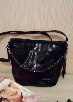 Супер сумочка