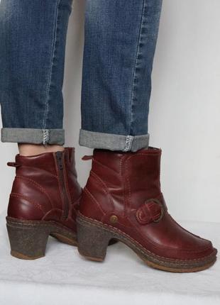 Стильные демисезонные ботинки josef seibl