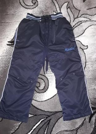 Качественные утепленные штаны