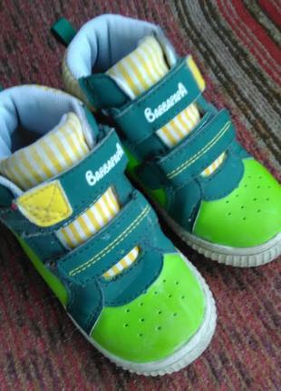 Яркие ботинки на весну унисекс barbapapa2