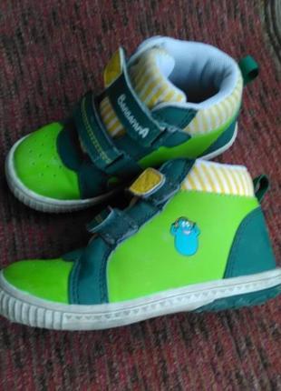 Яркие ботинки на весну унисекс barbapapa