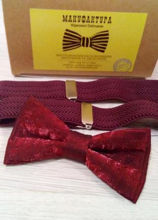 Эксклюзивный галстук бабочка в бордовом цвете