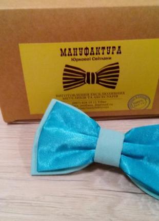 Эксклюзивный галстук бабочка голубо-мятного цвета