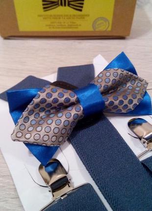 Эксклюзивный галстук- бабочка в серо- голубых тонах