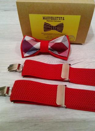 Эксклюзивный галстук - бабочка в красной гамме