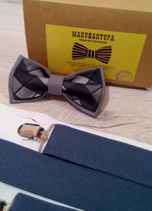 Эксклюзивный галстук бабочка в серой гамме