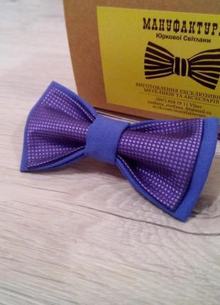 Эксклюзивный галстук - бабочка в сиреневой гамме