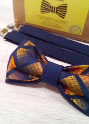 Эксклюзивный галстук - бабочка в темно- синей гамме