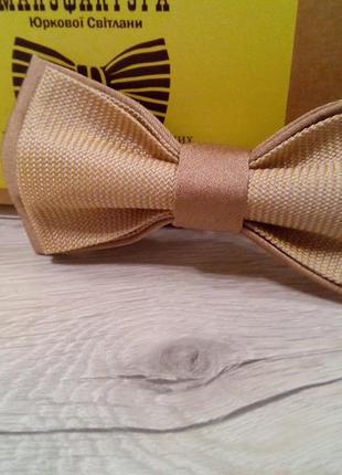 Эксклюзивный галстук - бабочка в бежевой гамме