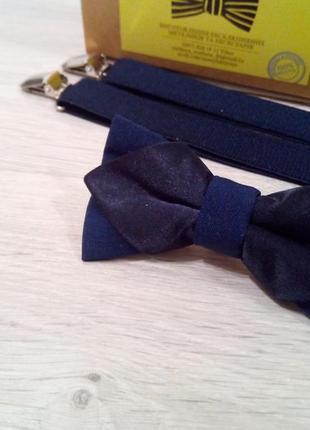 Эксклюзивный галстук - бабочка в темно- синем цвете