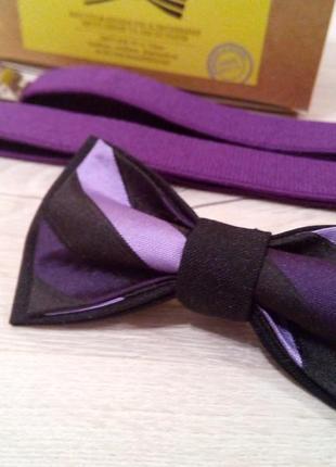 Эксклюзивный галстук- бабочка в фиолетово- черной гамме