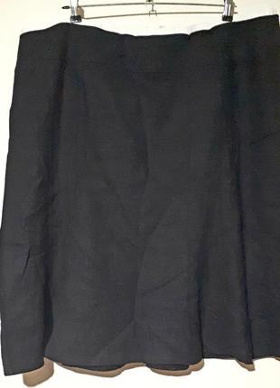 Юбка тонкая шерстяная peter hahn базовая  миди