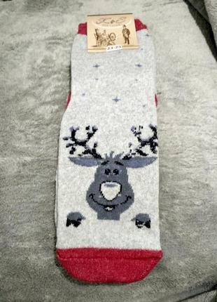 Акція махрові шкарпетки олені