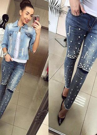 Очень стильные джинсы с бусинами/жемчугом