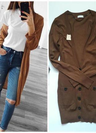 Довгий коричневий кардиган vero moda