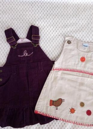Пакет одежды на девочку рост 68